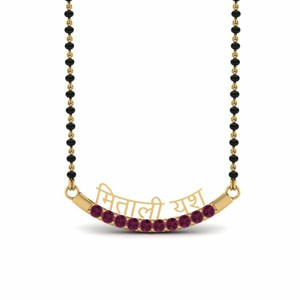 Personalised Mangalsutra With Pink Sapphire